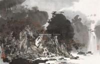 雁山秋色 镜片 纸本 - 119523 - 保真作品专题 - 2011春季书画拍卖会 -收藏网