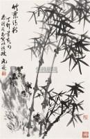 竹石图 立轴 水墨纸本 - 周元亮 - 中国书画 - 2005秋季艺术品拍卖会 -中国收藏网