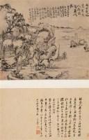 辛丑(1661年)作 溪桥策杖 立轴 水墨纸本 - 程邃 - 中国古代书画 - 2006秋季拍卖会 -收藏网