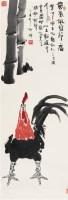 谢麟 雄鸣 镜心 设色纸本 - 72039 - 中国书画 - 2006首届艺术品拍卖会 -收藏网