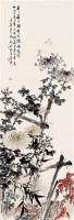东篱秋景 立轴 设色纸本 - 马万里 - 中国近现代书画 - 2006秋季艺术品拍卖会 -收藏网