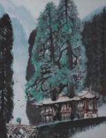 山水 - 127977 - 中国书画 - 北京艺海雅趣 艺术精品拍卖会 -收藏网