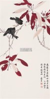 花鸟 立轴 纸本设色 - 赵蕴玉 - 中国书画 - 2006春季拍卖会 -收藏网
