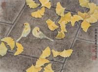金秋 镜心 -  - 中国书画(一)   - 2006年秋季艺术品拍卖会 -收藏网