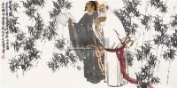 贰贤图 纸本设色 -  - 中国书画 - 2011春季艺术品拍卖会 -收藏网