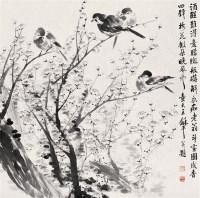 花鸟 镜心 设色纸本 - 王和平 - 中国书画专场 - 2006年秋季拍卖会 -收藏网
