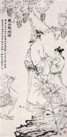 羲之爱鹅图 镜心 水墨纸本 - 李晓白 - 中国近现代及当代书画 - 2008冬季拍卖会 -收藏网