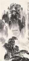 始信黄山天下奇 立轴 水墨纸本 - 8597 - 海外华人藏近现代书画专场 - 2011秋季拍卖会 -中国收藏网