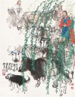 丰收图 立轴 纸本 - 史国良 - 中国当代绘画专场(一) - 2011年首届迎春艺术品拍卖会 -收藏网