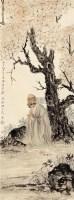 罗汉 立轴 纸本 - 117343 - 中国书画 - 2010迎春节书画精品拍卖会 -中国收藏网