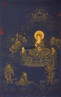 佛像 镜心 纸本 - 丁观鹏 - 中国书画 - 2011中国艺术品拍卖会 -收藏网
