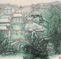 绿园 镜心 设色纸本 - 李宝林 - 中国近现代书画 - 2007迎春拍卖会 -收藏网