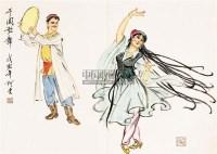 人物 镜片 纸本 - 4954 - 中国书画(二) - 2011春季艺术品拍卖会(一) -收藏网