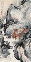 山泉三虎图 立轴 设色纸本 - 张善孖 - 中国近现代书画及中国当代水墨专题部分 - 2006秋季拍卖会 -收藏网