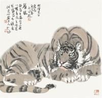 晨风 镜片 设色纸本 - 6313 - 中国书画一 - 2011秋季书画专场拍卖会 -收藏网