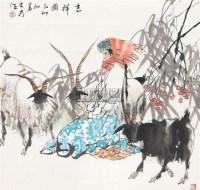吉祥图 镜片 纸本 - 刘大为 - 中国当代绘画专场(一) - 2011年首届迎春艺术品拍卖会 -收藏网