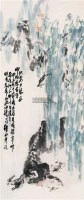 水牛图 镜心 设色纸本 - 沈耀初 - 当代书画 - 2011年春季大型艺术品拍卖会 -收藏网
