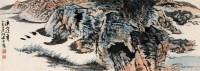 陆俨少 乙巳(1965年)作 溪山深秀 镜心 纸本 - 116006 - 中国书画(一) - 2006年第4期嘉德四季拍卖会 -收藏网