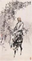 人物 镜心 设色纸本 - 33316 - 中国书画(一) - 2006年秋季艺术品拍卖会 -中国收藏网