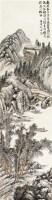 山水 挂轴 设色纸本 - 9920 - 中国书画 - 2011春季拍卖会 -中国收藏网