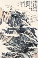 山水 软片 纸本 - 116006 - 中国书画二 - 2011年秋艺术品拍卖会 -收藏网