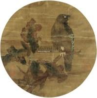 花鸟 立轴 绢本 -  - 扇画小品专题 - 庆二周年秋季拍卖会 -收藏网