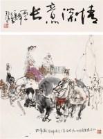 牧归图 立轴 设色纸本 - 施大畏 - 中国当代书画 - 2006春季大型艺术品拍卖会 -收藏网
