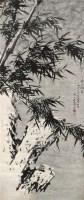 墨竹 - 1589 - 中国书画(一) - 2011书画精品拍卖会 -收藏网