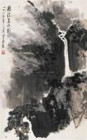 飞瀑直下图 镜心 设色纸本 - 131604 - 中国书画(一) - 2006年秋季艺术品拍卖会 -中国收藏网