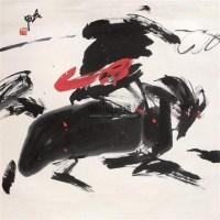 马 镜心 设色纸本 - 117590 - 书画、油画及瓷杂 - 2006年秋季艺术品拍卖会 -中国收藏网
