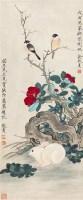 花鸟 镜片 纸本 - 俞致贞 - 中国书画(一) - 2011年春季拍卖会 -收藏网
