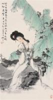 仕女图 立轴 纸本 - 程宗元 - 中国书画 - 2011迎春艺术品拍卖会 -收藏网
