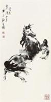 跃马图 镜片 设色纸本 - 1459 - 瓷器、古典油画、中国近现代书画 - 2011年秋季艺术品拍卖会 -中国收藏网