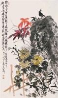 花鸟 - 萧龙士 - 中国书画(二) - 第60期翰海拍卖会 -收藏网