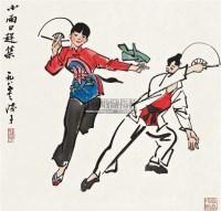 小两口赶集 立轴 设色纸本 - 4527 - 小品专场 - 首届艺术品拍卖会 -中国收藏网