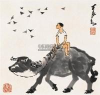 牧牛图 立轴 设色纸本 - 李可染 - 艺海拾珍 - 2011年春季艺术品拍卖会 -收藏网