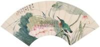 陆抑非 荷塘翠鸟 扇面 设色纸本 - 陆抑非 - 中国书画(一) - 2006秋季大型艺术品拍卖会 -收藏网