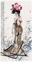 贵妃出浴图 立轴 设色纸本 - 薛林兴 - 中国书画 - 2007年夏季拍卖会 -中国收藏网