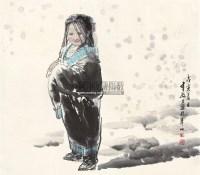 藏族小姑娘 镜片 - 5448 - 中国书画 - 2011年春季艺术品拍卖会 -收藏网