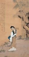 竹林仕女 - 陈小翠 - 玉莲斋藏画 - 2006年秋季艺术品大型拍卖会 -收藏网