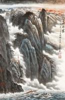 三峡晓雾 - 岑学恭 - 字画 - 2011秋季文物艺术品拍卖会 -收藏网