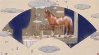 逝-马宴 镜心 设色纸本 - 金沙 - 中国当代名家书画 - 2008春季拍卖会 -收藏网