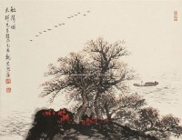 秋声图 立轴 设色纸本 - 20046 - 中国书画 - 2011年夏季艺术品拍卖会 -收藏网