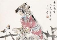 塞外风情 镜片 纸本 - 149001 - 保真作品专题 - 2011春季书画拍卖会 -收藏网