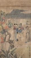 人物 立轴 绢本 - 4972 - 中国书画 - 2011年秋季大型艺术品拍卖会 -收藏网