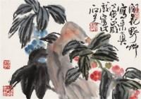 郭石夫 花卉 镜心 设色纸本 - 郭石夫 - 中国书画 - 2006首届艺术品拍卖会 -收藏网