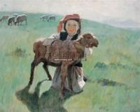 牧羊女孩 布面 油画 - 鸥洋 - 中国油画 雕塑影像 - 2006广州冬季拍卖会 -收藏网