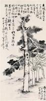 梧桐 立轴 水墨纸本 - 许昭 - 中国书画 - 2006秋季大型艺术品拍卖会 -收藏网