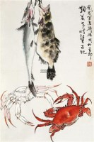 蟹正肥 镜片 -  - 中国书画 - 壬辰迎春 -收藏网