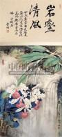 幽谷飘香 立轴 设色纸本 - 119027 - 中国油画 闽籍书画 中国书画 - 2008秋季艺术品拍卖会 -收藏网
